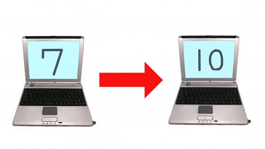 Windows7からWindows10へのアップグレードに失敗する場合の確認点と対処法